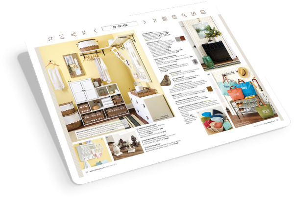Online Catalog Solution for Retailers